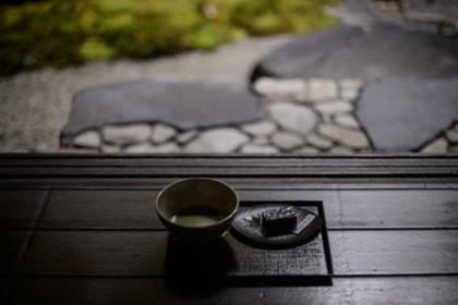 Tienda de té SHINZEN