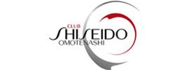 Club Shiseido Omotenashi