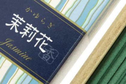 Incienso Japonés Kayuragi Jazmín Detalle
