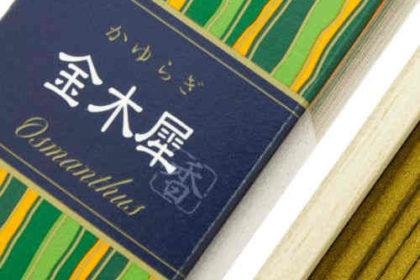 Incienso Japonés Kayuragi Osmanthus Detalle