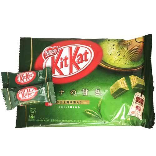 KitKat Té Matcha