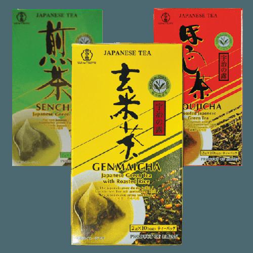 Té Verde Japonés Ujinotsuyu