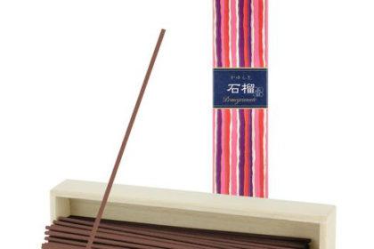 Incienso Japonés Kayuragi Granada Incensario