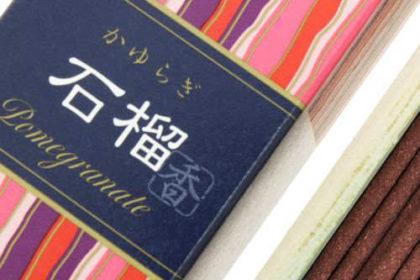 Incienso Japonés Kayuragi Granada Detalle